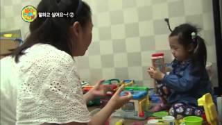 [EBS육아학교] 언어발달이 느린 아이와 어떻게 놀아야 하면 좋을까요? / EBS부모