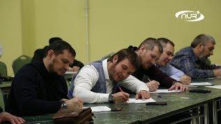 Как татары пишут на родном языке?