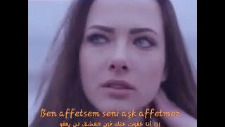 Ferah Zeydan Yanlışız Senle sözleri||فرح زيدان - فشلت معك مترجمة للعربية