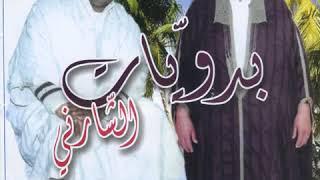 غرام الزول محمد الشارني