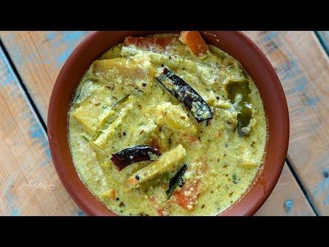 Malabar Avial | Sadia Recipe