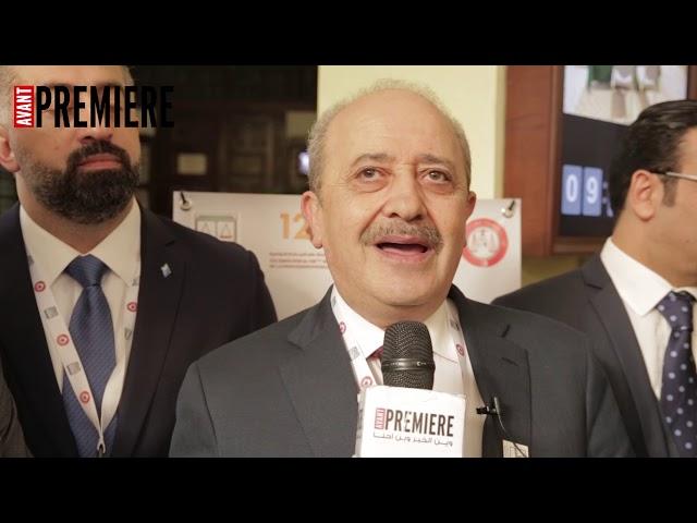 افتتاح اشغال المؤتمر العام لاتحاد المحامين العرب بحضور وفود عربية  ورفع شعارات داعمة لبشار الأسد