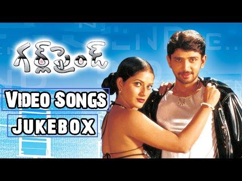 Girl Friend Movie || Video Songs Jukebox || Rohit, Anitha Patil, Ruthika, Babloo