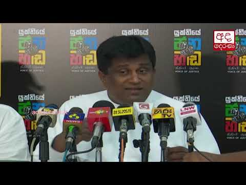 Ajith P. Perera alleges attempt to arrest former PM Ranil Wickremesinghe