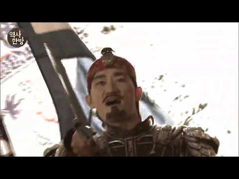 영상한국사 ㅣ 162 발해 무왕, 흑수말갈에 전쟁을 선포하다