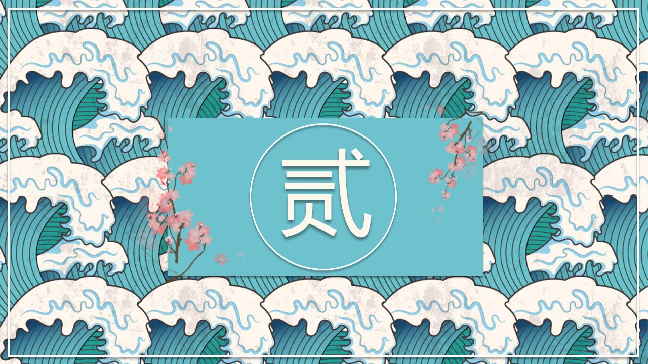 Japanese Style Ppt Template 26 Free Download 2018 Youtube