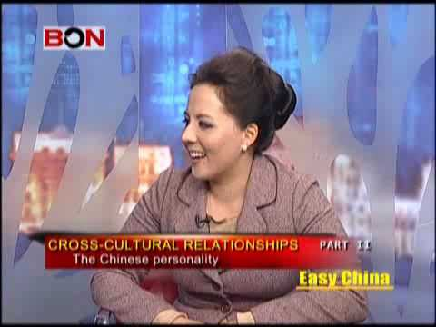 Cross-Cultural Relationship -9-chinese personality.flv