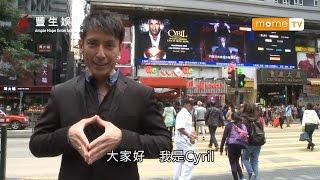 Cyril Magic Up Close & Personal Live In Hong Kong