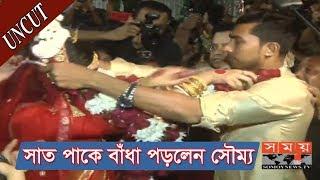 সৌম্য সরকারের নতুন ইনিংস শুরু ! | Soumya Sarkar | Weeding Ceremony of Soumya Sarkar | Somoy TV