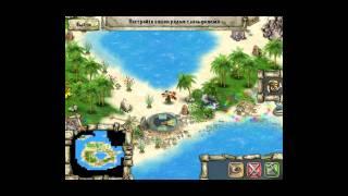 Прохождение игры Племя Тотема  Золотая версия  Остров Дельфина