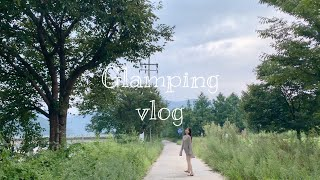 감성 글램핑 하고싶어지는 영상 /glamping, C…