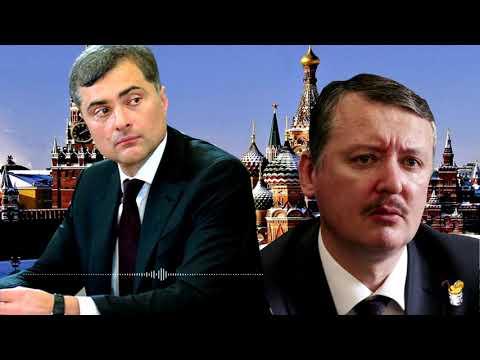 В Москве ищут