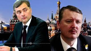 В Москве ищут войны, чтобы сдаться в плен