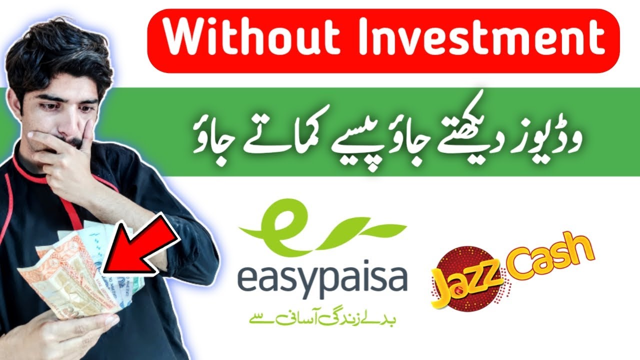 Earn Money Online Without Any investment By Watching 1 mints Videos   withdrawal Easypaisa Jazzcash