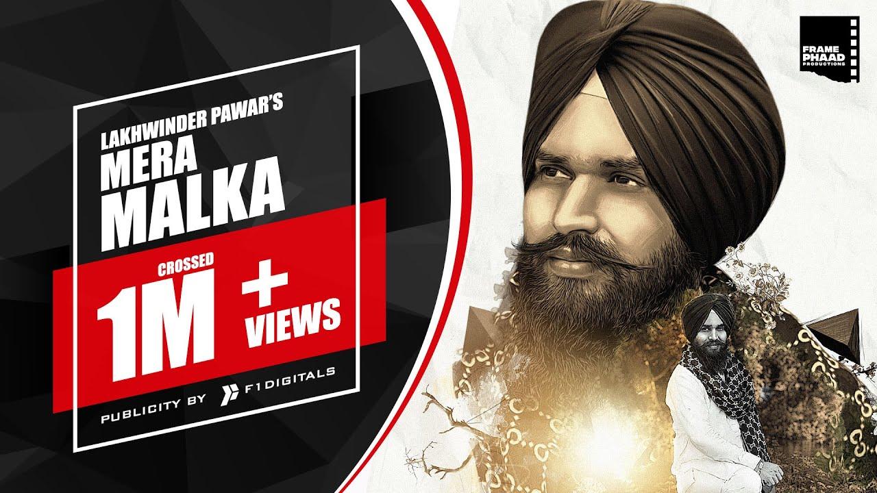 Mere Malka - Lakhwinder Pawar | New Punjabi Song 2020 | New Punjabi Song 2020
