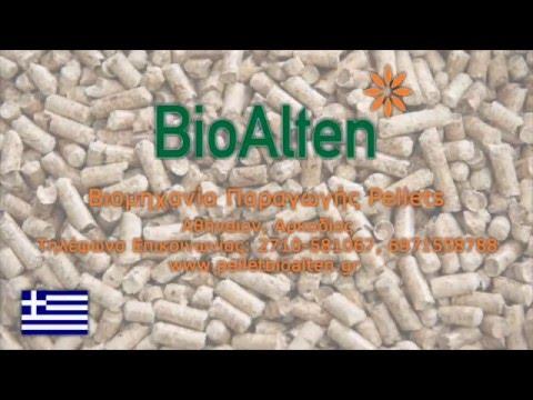 Pellets Bio Alten: Υπερσύγχρονη Ελληνική Βιομηχανία Παραγωγής Pellets