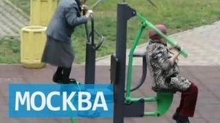 Фото В Москве можно заниматься спортом везде и бесплатно
