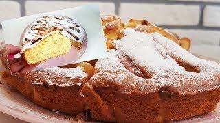 #Пирог Яблочный с песочной корочкой и нежной внутри/ Олмали пирог пиширилиши