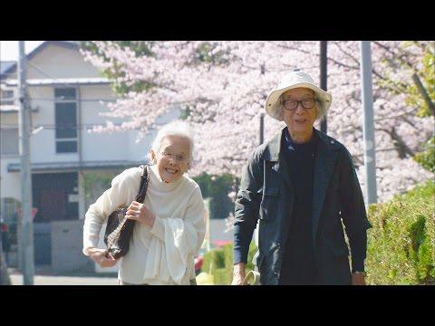 心温まる夫婦のドキュメンタリー!映画『人生フルーツ』予告編
