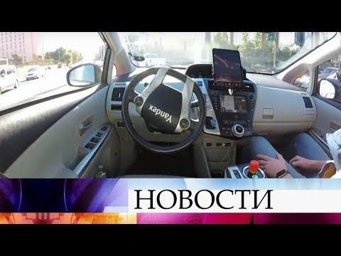 В Москве прошли первые испытания беспилотных автомобилей.