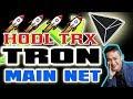 TRON Mainnet Release -- Tron To Reach $0.53 SOON!