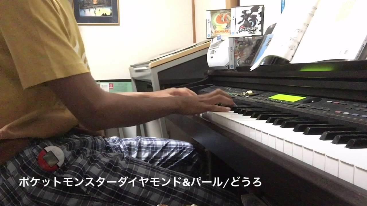 ポケモン新作記念】赤緑、dp、xyを聞こえたままに弾いてみた。 - youtube