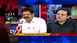 Sri Reddy isssue -  Babu Gogineni Vs Producer P...