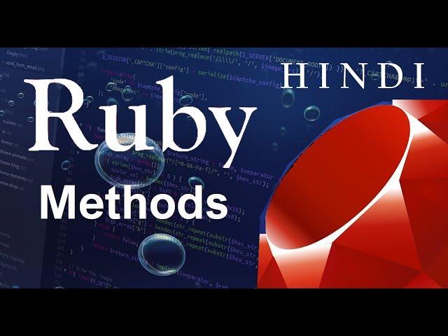 Ruby Programming Tutorial-9-Methods ( हिन्दी)