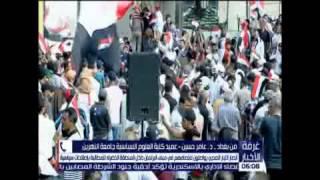 بالفيديو: سياسى عراقي: