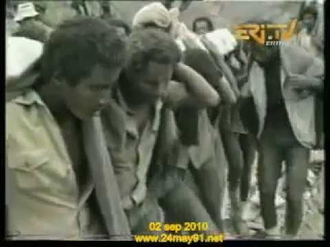 Eritrea Nakfa City