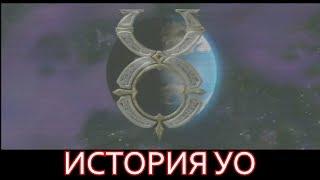 История Ultima Online в России