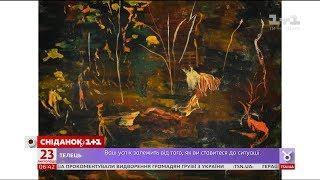 На лондонському аукціоні Сотбіс продано картину Вінстона Черчилля