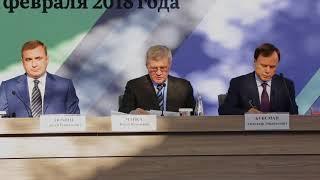 В Туле прошло совещание по вопросам защиты прав инвесторов