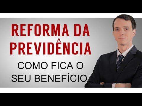 REFORMA DA PREVIDÊNCIA!