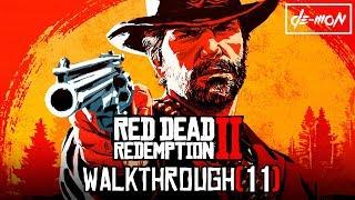 Vídeo Red Dead Redemption 2