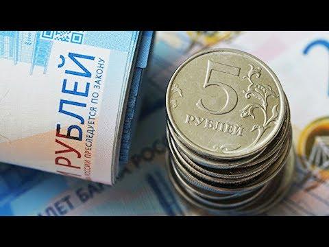 Экономисты оценили прогнозы о курсе 200 рублей за доллар