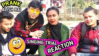nepali prank - singing trial /reaction video || funny /comedy prank || alish rai new video 2020||