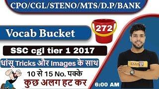 Vocab Bucket धमाका ||  Images और Trick से याद होगी सारी Vocab || Class-272 || By Anuj Sir