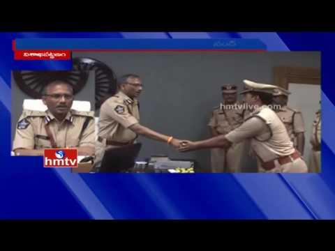 T Yoganand AppointedAs New Police Commissioner of Visakhapatnam   HMTV