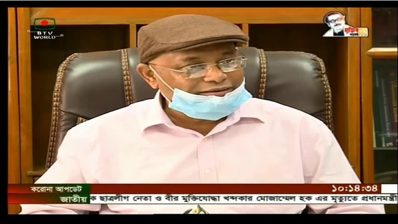 Bangladesh Television English News at 10 on  29.06.2020