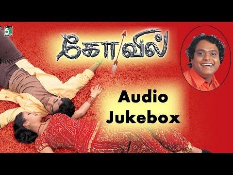 Kovil Full Movie Audio Jukebox   Simbu   Soniya Agarwal