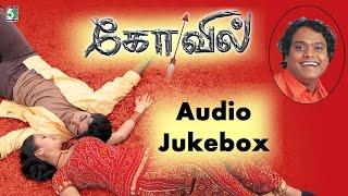 Kovil Full Movie Audio Jukebox | Simbu | Soniya Agarwal