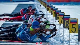 Чемпионат России по биатлону стартовал в Ханты-Мансийске