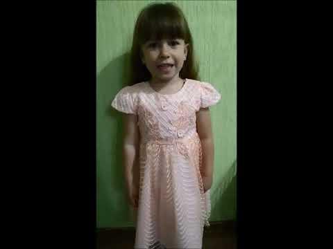 Любарская Екатерина 3 года