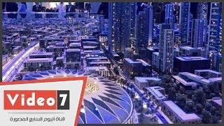فيديو جراف.. مدينة ذكية وخضراء.. تعرف على أهداف إنشاء العاصمة الإدارية