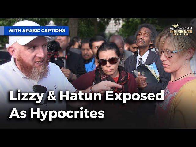 فضح المنافقتين ليزي وحاتون| Lizzy & Hatun Exposed As Hypocrites