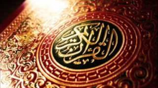 The Holy Quran Chapter 15 Al Hijr