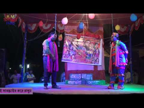 new panchoras comedy || rasid alkap gan || bangla comedy video