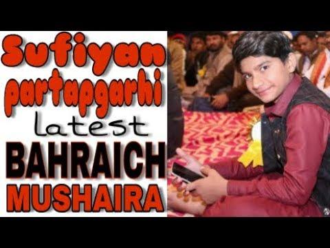 Sufiyan partapgarhi latest BAHRAICH mushaira