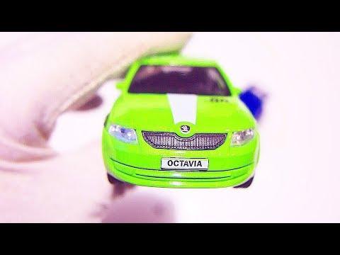 МАШИНКИ открываю новые модели машин ШКОДА Октавия и Йети / SKODA Oktavia и Yeti распаковка и обзор.